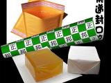 厂家 快递袋封口热熔胶 破坏型物流袋 高温封边胶耐低温压敏胶
