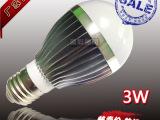 工厂自销 LED车铝 节能球泡灯3W足瓦E27螺口超亮节能 家居