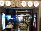 大咀港式茶餐厅