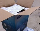 销售 租赁 维修 打印机 复印机 电脑