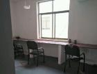 靖江商城 写字楼 ,办公室