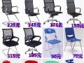 可躺电脑椅 办公椅子 老板椅靠背椅旋转椅 书