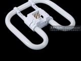 蝴蝶管YDN-2D灯管节能灯管