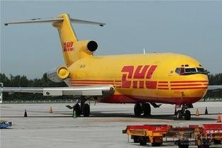 北京地质大学DHL国际快递北京DHL留学速递取件电话