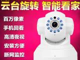 高清wifi家用一体机 无线摄像头 监控