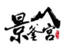 景釜宫韩式快餐 诚邀加盟