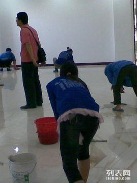 南京珠江路世界商务中心周边保洁公司各种日常装潢保洁打蜡擦玻璃