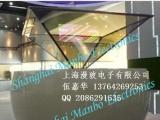M-360HLA 360度3D全息幻影成像设备,全息展示柜,全息