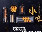 玉溪供应青和小锅米线_米线店加盟青和小锅米线