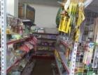 花都区狮岭田心路百货超市旺铺转让