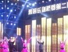广州策划舞台搭建灯光音响租赁 承接晚会年会礼仪庆典