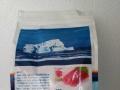 艾尔生命之源猫粮1.5kg深海鱼天然粮