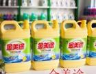 洗洁精生产设备防冻液生产设备洗洁精配方