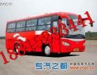 椒江到朔州客车大巴客车票查询((15988938012))汽