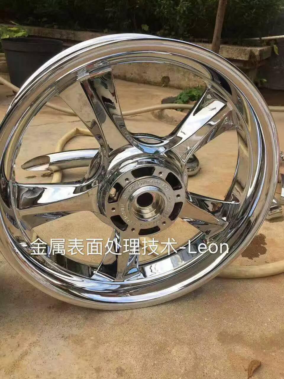 摩托车电镀加工翻新 各种铝合金配件电镀加工翻新