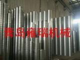 青岛雍瑞主要生产消防排烟管道,人防通风管道,共板法兰管道