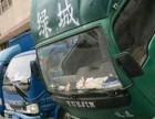 郑州个人面包车拉货师傅电话长途包车价格