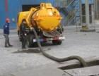 南京管道疏通 管道维修 化粪池清理 隔油池清淤都可