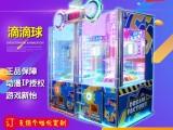 梦工厂 新款大型电玩投币出彩票游戏机 电玩城投币连线游戏机