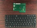 定做键盘,键盘定做,键盘解码主板,硅胶键盘,薄膜键盘