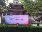 东钱湖湖滨公园古建筑商铺招商