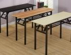合肥长条桌合肥折叠桌现货出售培训桌长条桌等