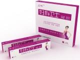 一件代发厂家私处护理OEM中药材妇科凝胶