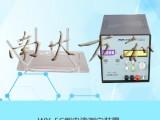 南京南大萬和WY-5C電滲測定裝置