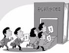 深圳报考网络教育大专学历春季报名和秋季报名有什么区别吗?