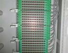 卓尼光缆光纤熔接