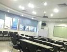 长期出租深圳会议培训场地,设备齐全交通便利可日租