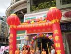 广东乐享连锁便利店加盟 乐享连锁实业(深圳)有限公司