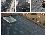 上海闵行上门屋顶防水电话