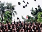 2015年广州番禺市桥拿成考学历