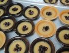 钵仔糕 钵仔糕制作过程和内容,钵仔糕技术培训