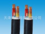 精品推荐YJV22电力电缆 高压电力电缆 10kv电力电缆