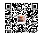 重庆轨道交通运营管理专业2018年招生