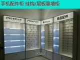 定做OPPO前台收银台三星小米展示柜台电信受理台