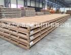 现货供应进口美铝2024T4铝板