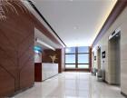 办公室装修设计-打造舒适环保的办公空间-天下和建筑