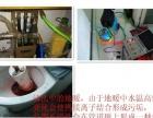 华阳专业清洗空调、洗衣机油烟机、冰箱地暖、沙发灯具