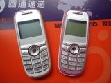 国产小灵通批发英华OK200小灵通手机机卡分离真人真唱清仓特价