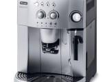 德龙(Delonghi)ESAM4200.S 全自动咖啡机