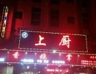 西湖 旺角娱乐广场首层 餐厅酒楼