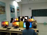 零基础电脑办公软件学习 江阴面对面教学