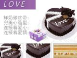 预定订购鄂州元祖蛋糕店生日蛋糕速递快递配送鄂城区
