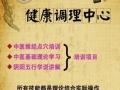 安徽省中医针灸培训班