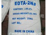 高效螯合剂EDTA二钠 批发99%工业级