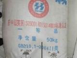 南昌食品纯碱 氢氧化钠 碳酸钠