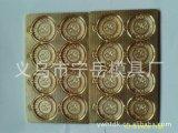 加工定制Pvc软胶滴塑模具、滴塑铜铝模具